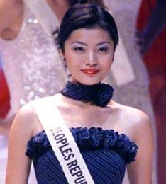 李冰被评为亚洲美皇后