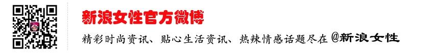 娱乐明星关心高考学子 杨幂刘诗诗等发微博加油